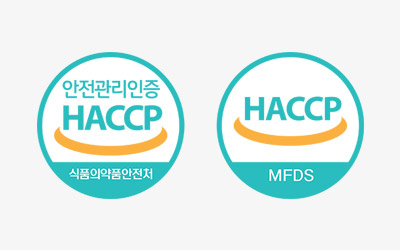 HACCP qualification acquired