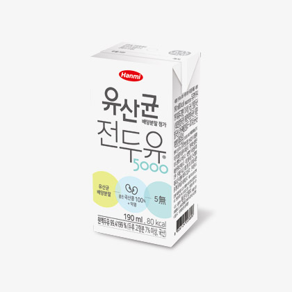 Whole Soymilk with Probiotics
